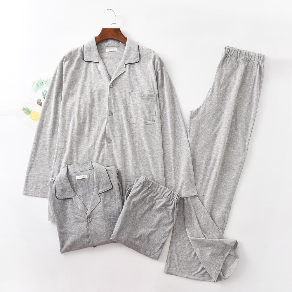 19年春夏秋新款男士针织棉开衫睡衣35.00元包邮