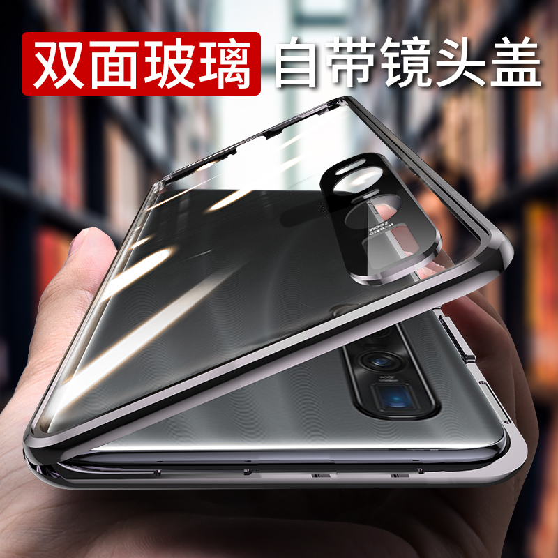 Oppofindx2pro手机壳find x2镜头
