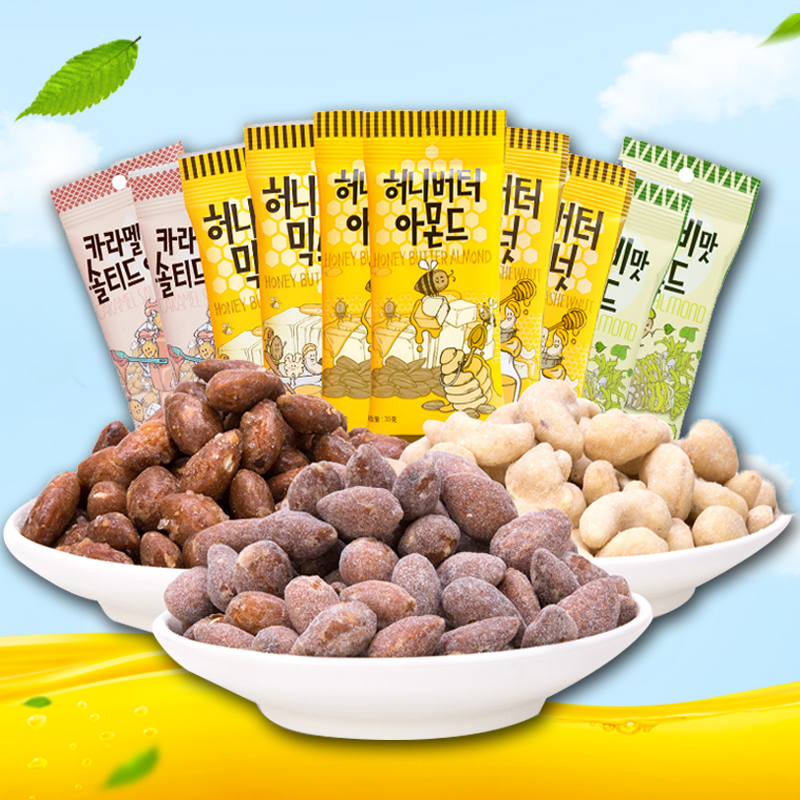 Korean original imported Tom farm nuts 35gx10 pack almond nuts cashew nuts office snacks