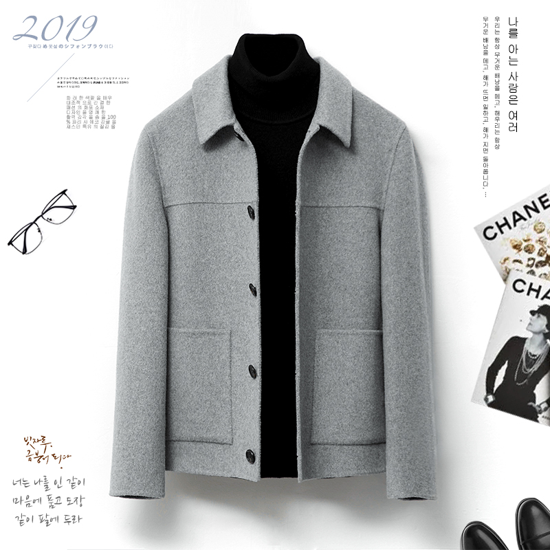 Autumn and winter woolen coat men's short woolen woolen coat Slim alpaca double-faced cashmere jacket British style
