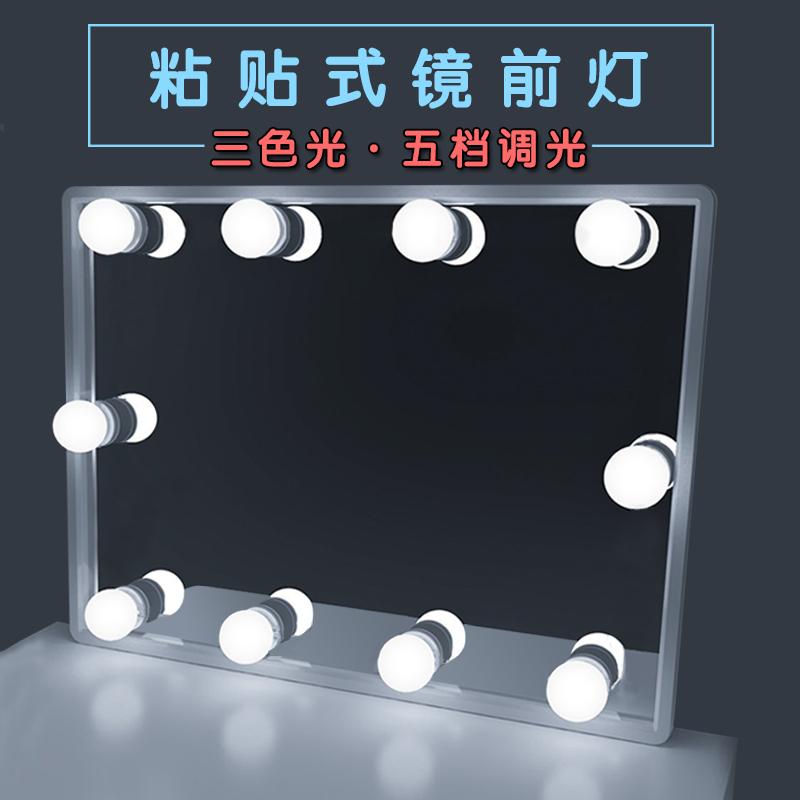 化粧鏡のヘッドライトLED穴を開けないで化粧台の電球を整えて美しい顔のusbを補います。