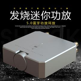 专业hifi蓝牙迷你纯功放机发烧2.0家用小型音响套装 大功率数字图片