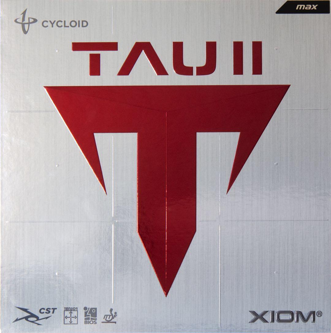 北京航天乒乓XIOM骄猛踏舞二代2高粘79-015胶皮TAU超国狂反胶套胶