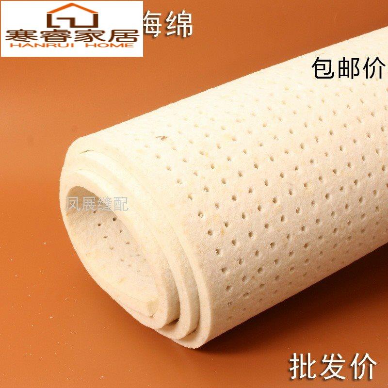 大烫烫台海绵垫熨版耐高温80X90带孔烫衣服海棉垫多功能.8m透气