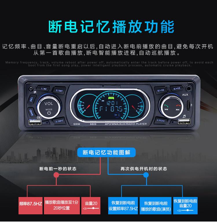 12v老polo汽车载cd主机收音机MP3捷达蓝牙音乐播放器插卡充电图片