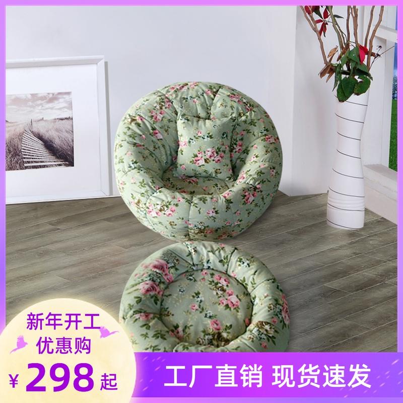 特价包邮创意时尚布艺南瓜椅沙发椅