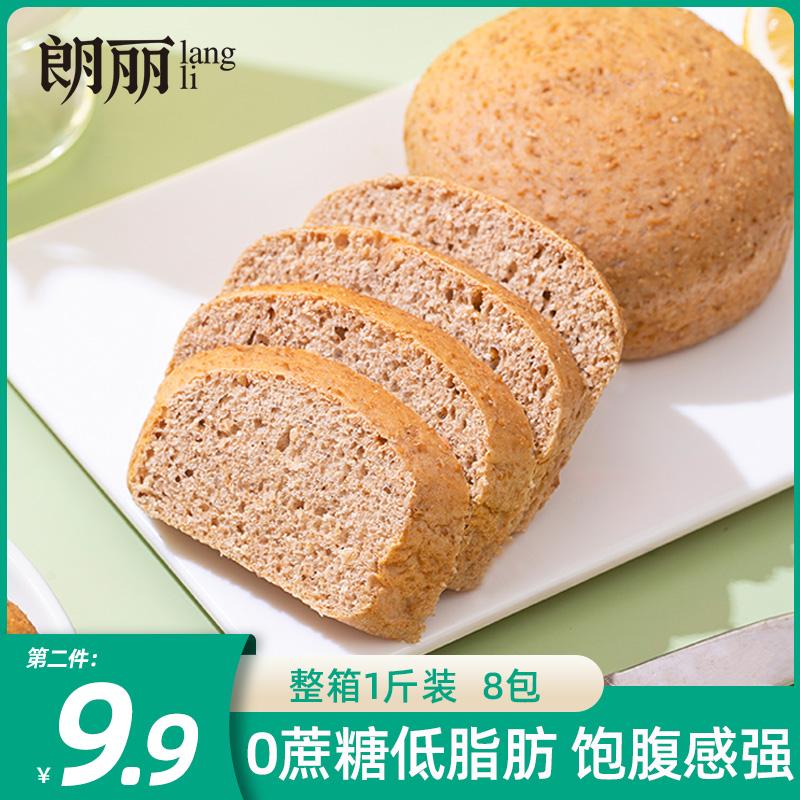 朗丽黑麦吐司0无蔗糖切片厚切面包
