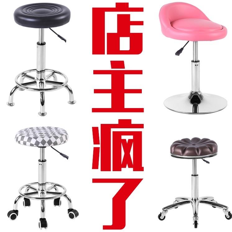 欧式美甲凳子 椅子 靠背椅美容化妆椅单人沙发白色美甲桌椅美甲台