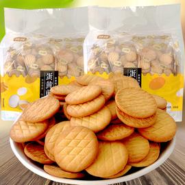 顺旺蛋黄煎饼饼干迷你小薄饼蛋黄味圆饼干休闲食品早餐零食小包装图片