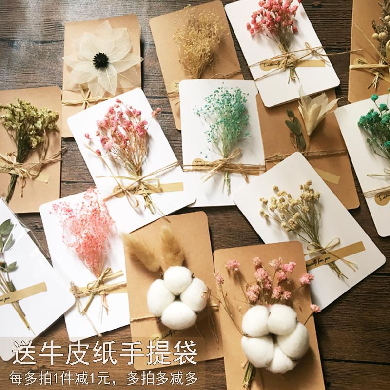 干花卡片--父亲节纪念日生日毕业祝福礼物永生真花手工贺卡送老师