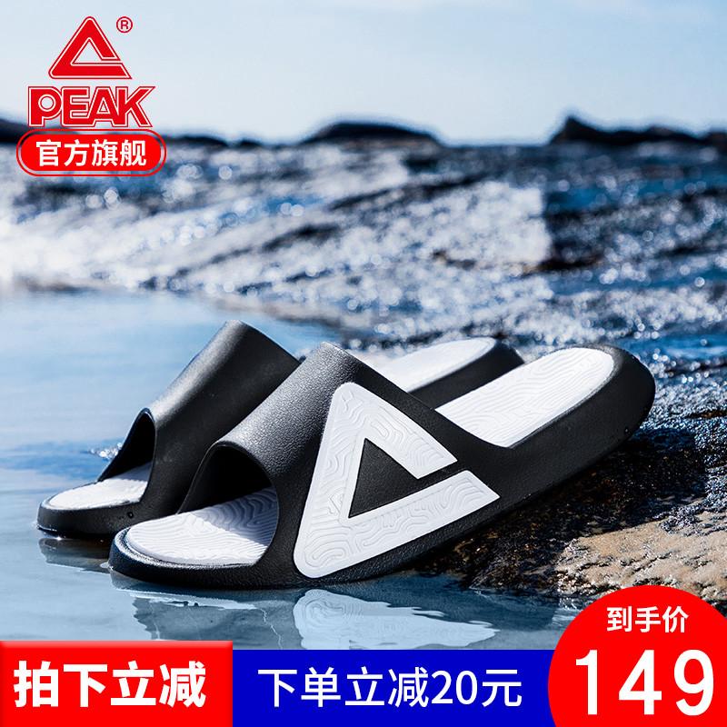 匹克态极拖鞋男夏季新款家居拖鞋女太极运动凉鞋防水防臭潮态极2