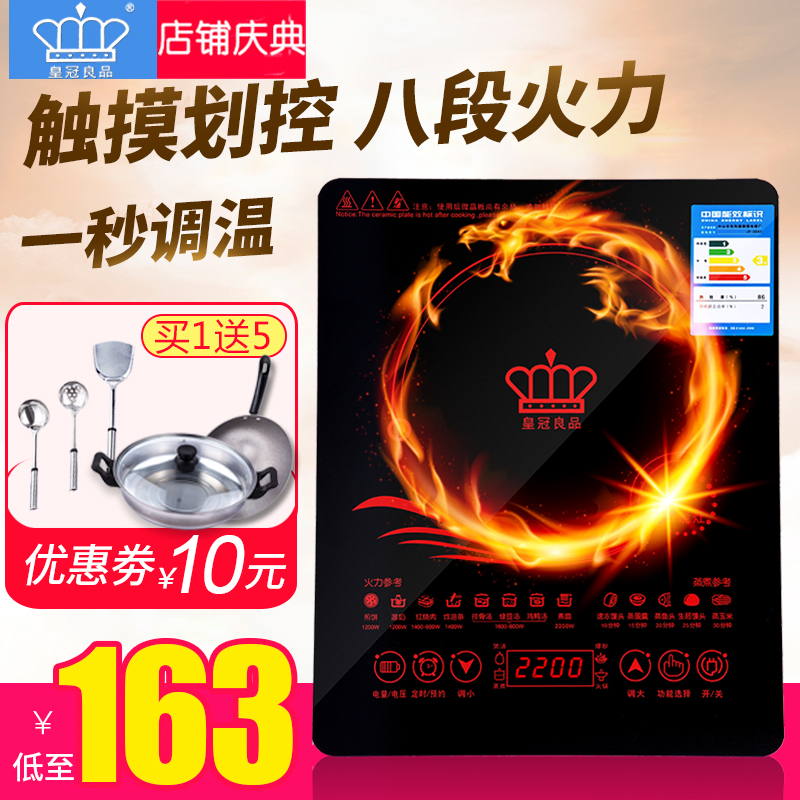 Intelligent touch high-power induction cooker household shaped energy stir frying reservation timing hot pot battery stove special genuine