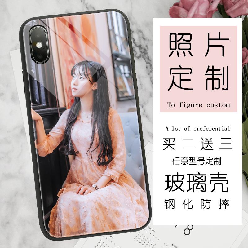 手机壳定制苹果7plus玻璃订制任意机型8X来图照片私人定做情侣款