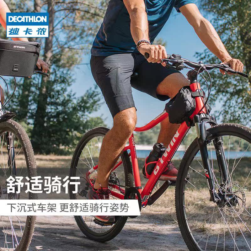 迪卡侬平把铝架轻便公路山地旅行休闲通勤女男学生自行车HC
