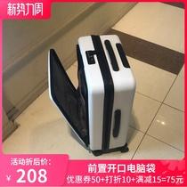 商务行李箱男万向轮拉杆箱女前置电脑小型登机箱20寸侧开旅行箱子