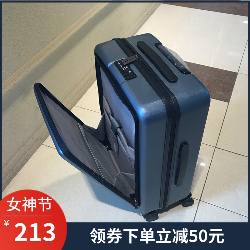 Suitcase female universal wheel side open Trolley Case male 20 inch business front computer small travel boarding leather case