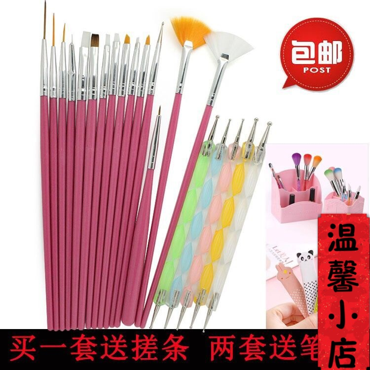 Nail painting pen set 15 pieces full set of beginners artificial wool petal pen phototherapy pull line pen point drill pen barrel