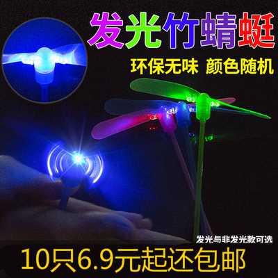 Hand rubbing bamboo dragonfly outdoor flash educational toys for children