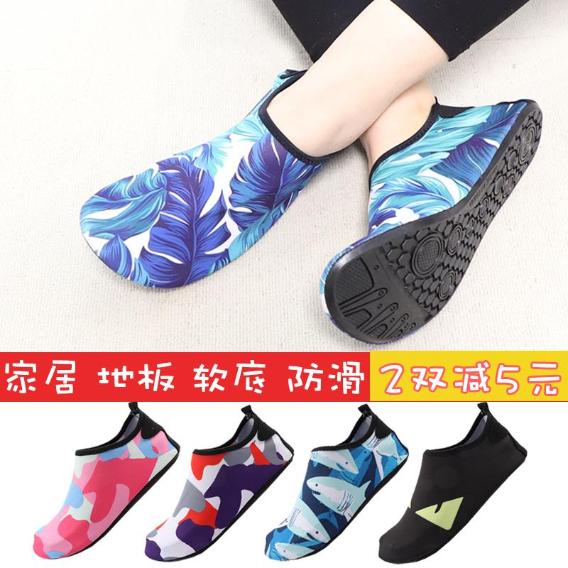 Vớ sàn dành cho người lớn Giày đế mềm chống trượt Giày đế mềm, tất nam và nữ trong nhà vớ thể thao trong nhà dành cho người lớn - Vớ mắt cá chân