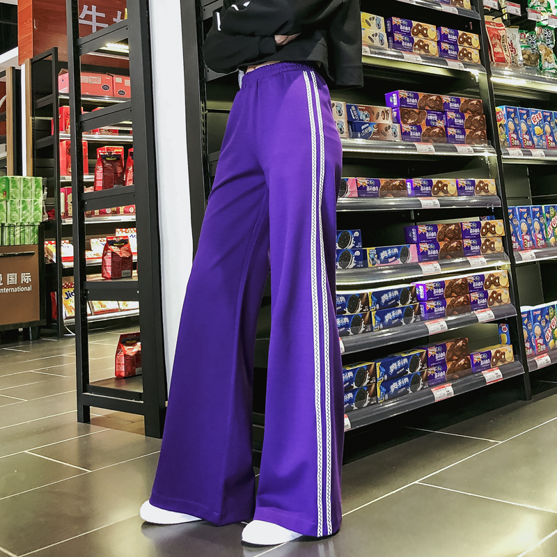Purple sports pants womens High Waist Wide Leg Pants spring and autumn drape side stripe flared pants loose casual floor long pants