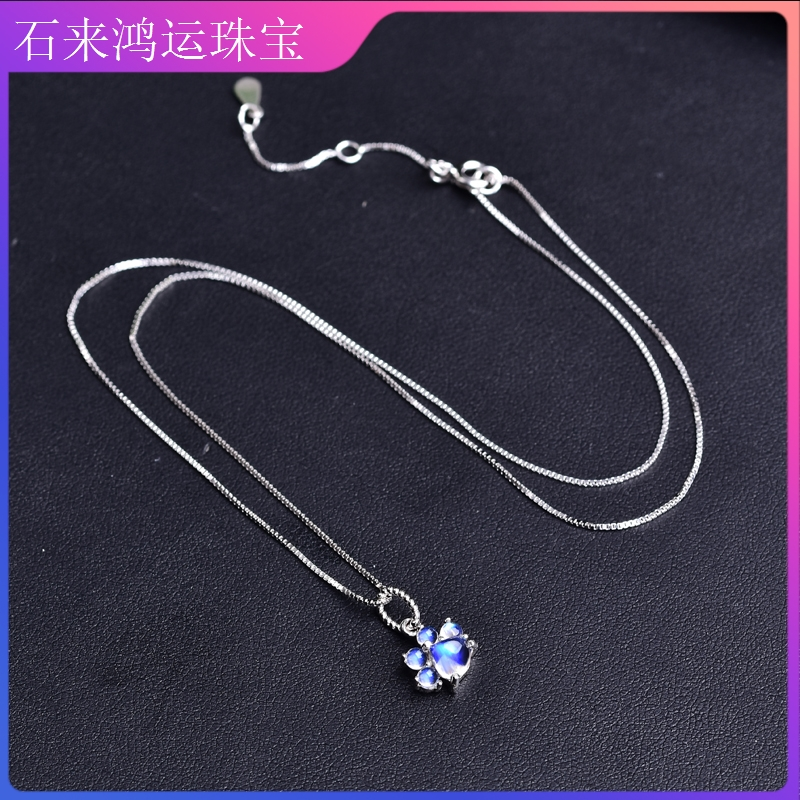 Shilai Hongyun natural moonlight Stone Pendant sweet beauty cat claw Earrings Necklace love stone Valentines Day gift