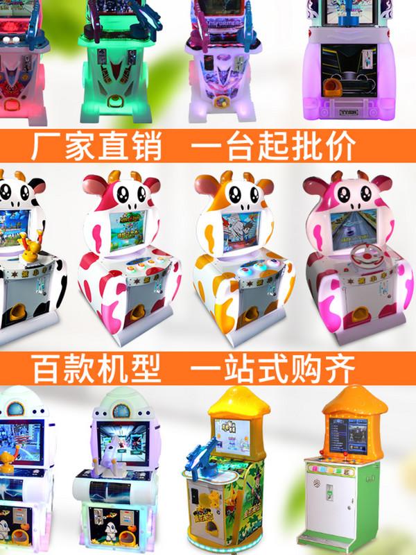 Игровые автоматы Артикул 617754521662