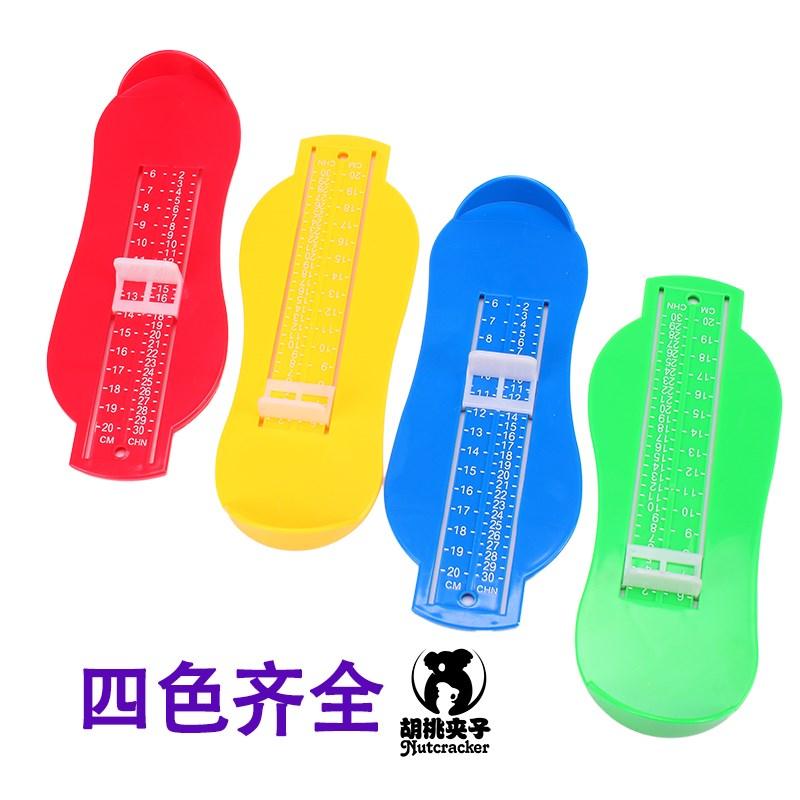 网购买鞋神器 儿童量脚器准确测量婴儿脚长买鞋好帮手宝宝量脚器