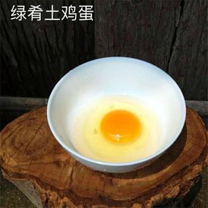 【绿肴乐】土鸡蛋无菌初生蛋30枚很浓香农家散养健康温泉受精鸡蛋