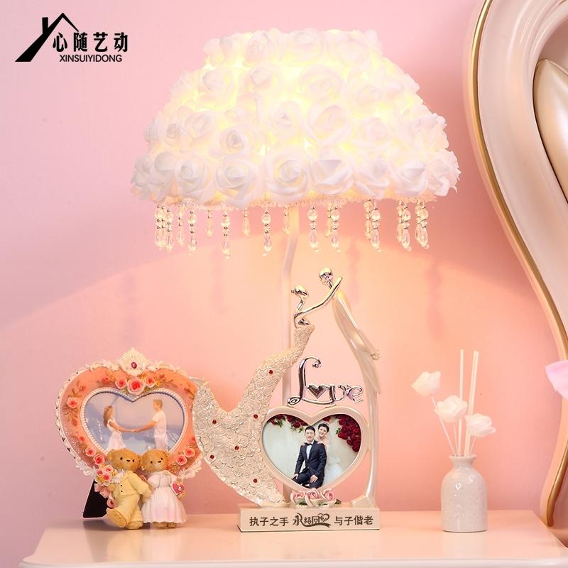 创意结婚礼物情侣摆件送闺蜜朋友新婚礼品卧室装饰品定制床头台灯