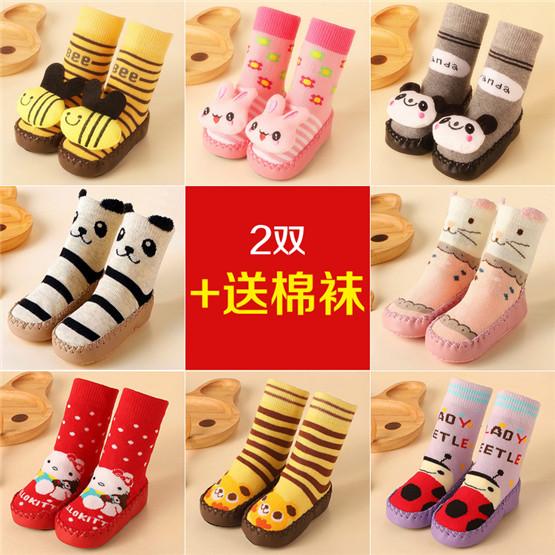 秋冬款0新生婴儿童地板袜子冬季男女宝宝加厚学步鞋袜防滑软底1岁