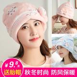春秋季坐月子帽产妇产后用品秋冬季10月份加厚保暖时尚防风孕妇帽