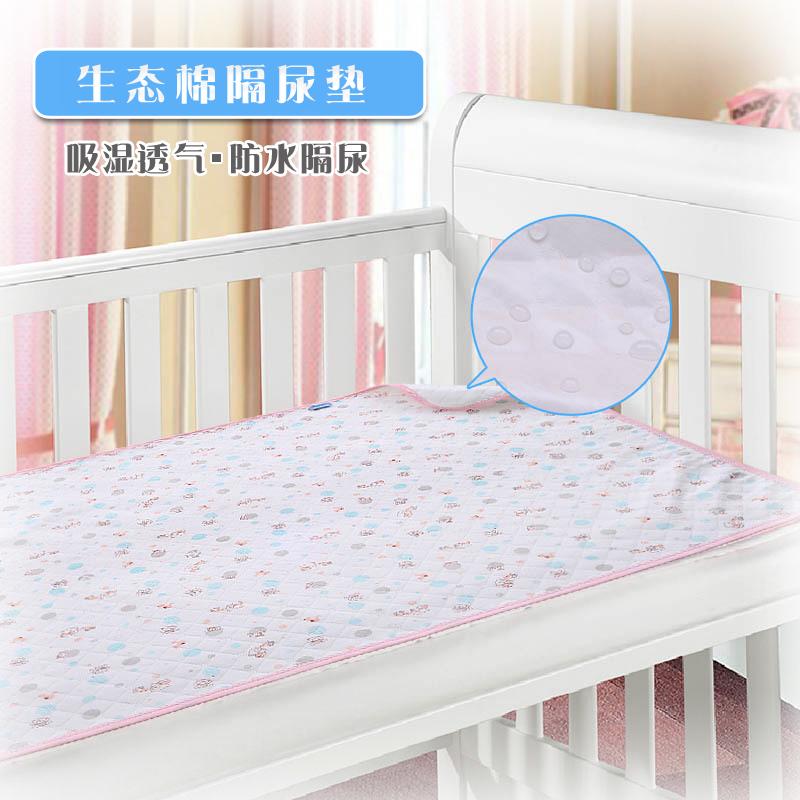 新生婴儿童隔尿垫防水超大透气生态棉月经可洗母婴用品冬宝宝尿垫