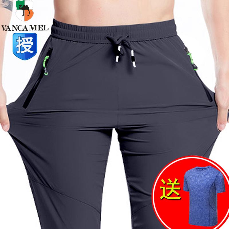 定制西域 骆驼速干裤男夏季薄款透气户外弹力运动裤女快干裤套装