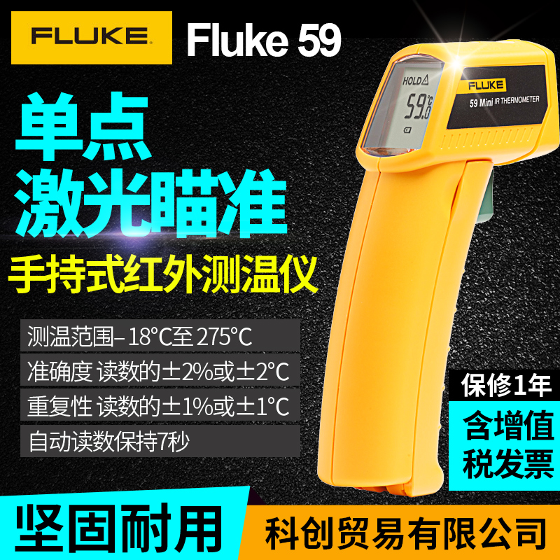 Temperature detector infrared thermometer mt4max high precision f59 fluke gun Leitai oil temperature gun temperature measurement