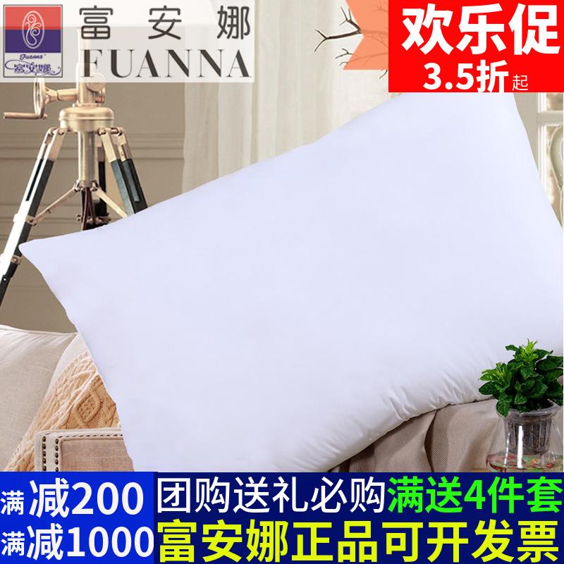 富安娜正品靠枕大衬枕芯大枕靠背枕60*85CM大衬枕芯枕头1对拍2个