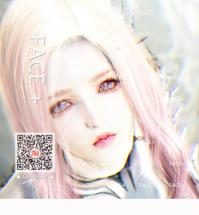 [face +] black desert PC side kneading face kneading data template witch [automatic delivery] Ella
