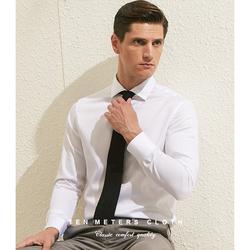 十米布丝光棉衬衫男长袖纯棉商务正装修身免烫西服纯白色衬衣男士
