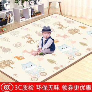 宝宝爬行垫加厚婴儿童地垫客厅家用防摔泡沫地毯小孩爬爬垫可折叠