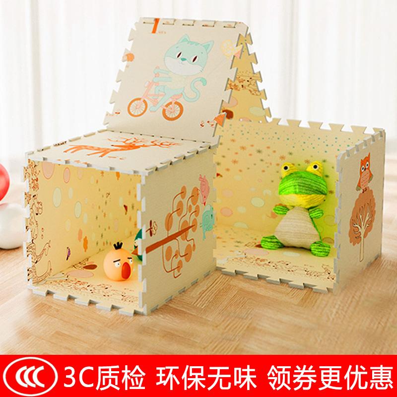 爬行垫加厚婴儿童客厅家用无毒地垫