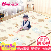 Baby crawling pad, thickening baby, child floor mat, living room, household anti foam foam carpet, child climbing mat.
