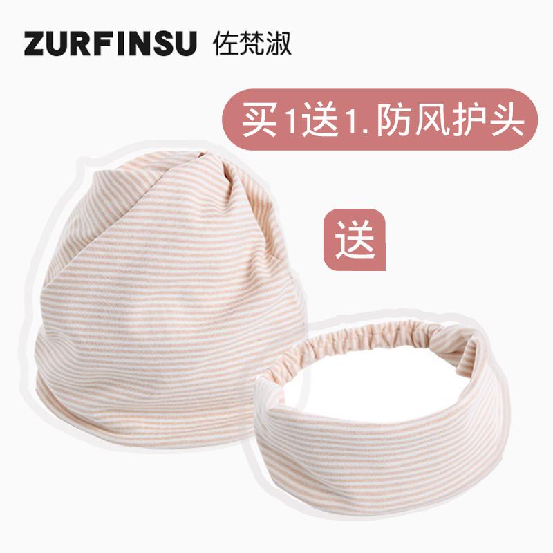 孕妇夏季头巾发带纯棉防风月子帽子