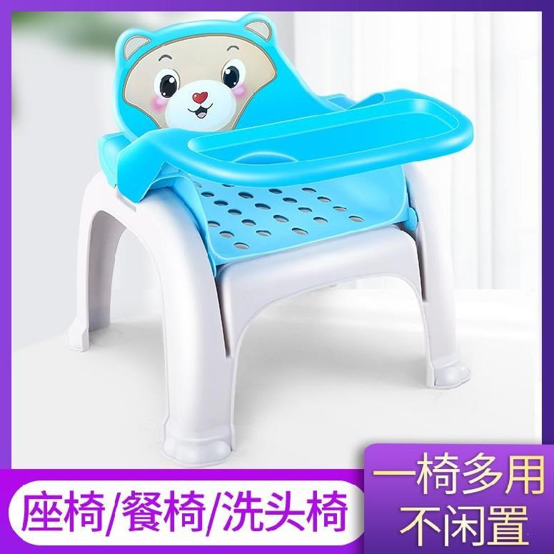 Baby chair, childrens shampoo chair, multifunctional three in one chair, dining chair, firm bed chair, simple bath adjustment at home