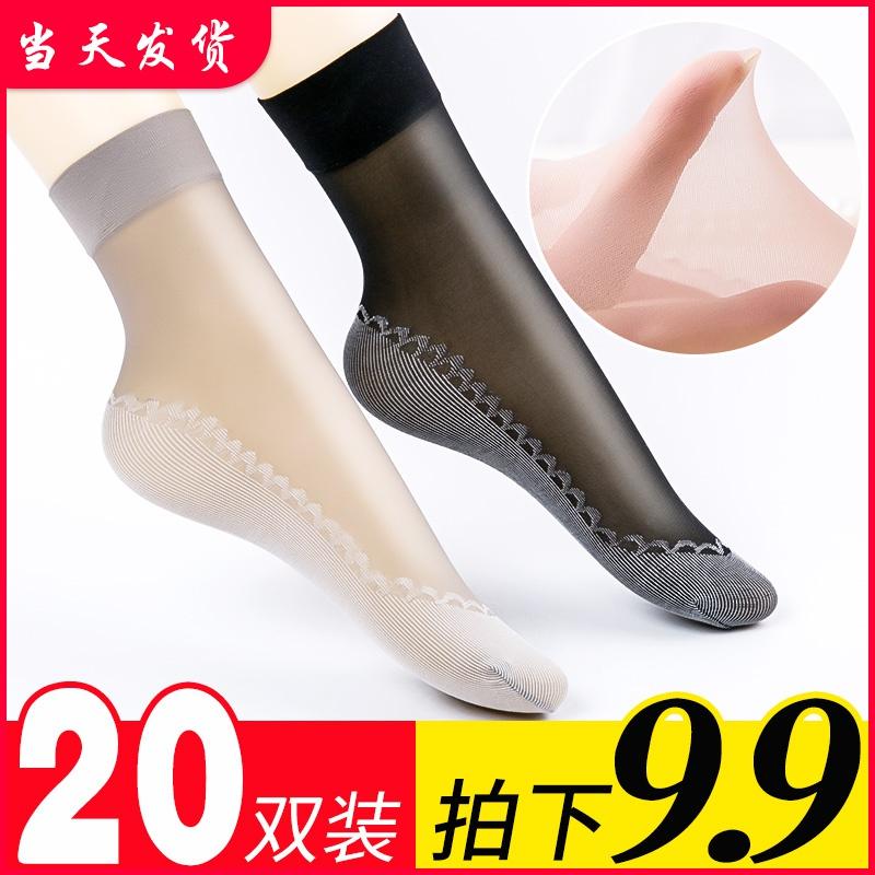 丝袜女薄款短夏季天鹅绒水晶棉底防勾丝耐磨黑肉色透明隐形钢丝袜