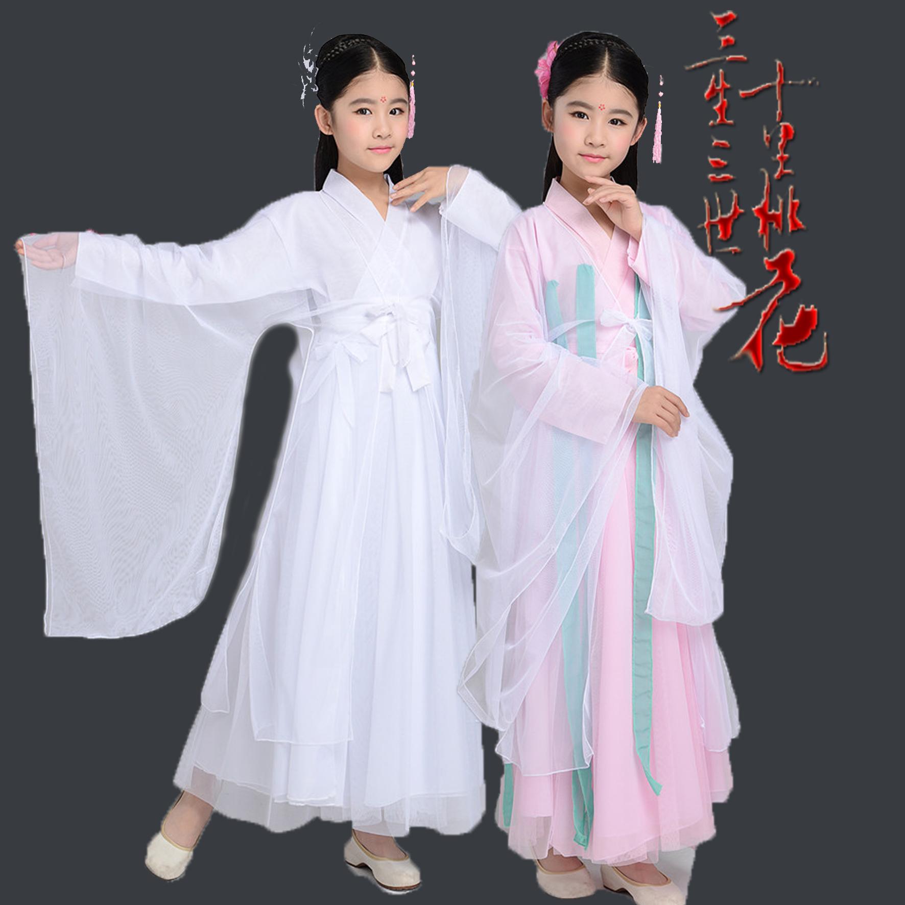 六一儿童节古装仙女服女童古装汉服公主裙连衣裙礼服儿童古装汉服