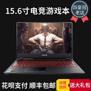 Lenovo/联想 拯救者 Y7000 i5游戏笔记本电脑 P 15.6英寸i7吃鸡本