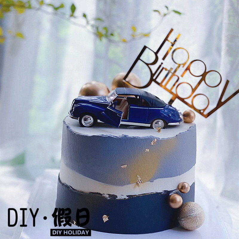 Bakery cake decoration car car sports car ornament man God fathers day decoration classic simple acrylic