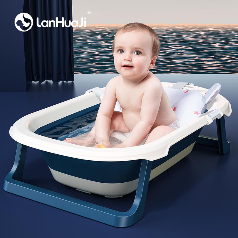 嬰兒洗澡盆寶寶可折疊浴盆新生兒童可坐可躺大號浴桶家用小孩用品