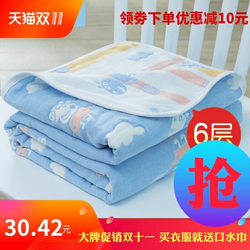 沐浴全面纯棉时代官方巾双面柔软方巾包被婴儿洗澡浴巾旗舰