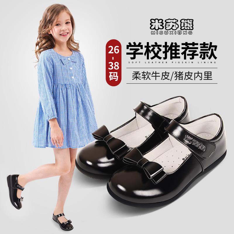 米苏熊春秋新款女童皮鞋真皮韩版公主鞋牛皮黑白色学生表演出单鞋