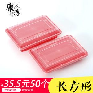 高档一次性餐盒美式快餐盒加厚长方形彩色两格多格带托塑料饭盒